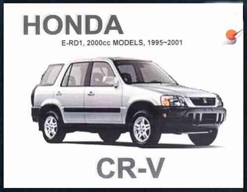 Automotive Lover: First generation Of Honda CR-V (1995-2001)