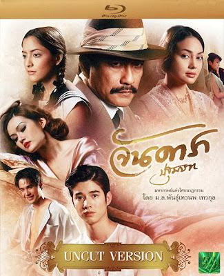Download Film Jan Dara : download, Download, Beginning, (2012), Cinema