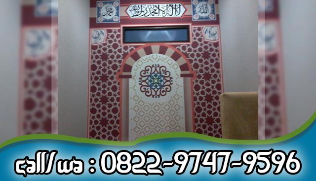 Jasa Lukis Dinding Kaligrafi Masjid Profesional Online