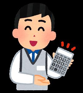 電卓を見せる家電量販店の店員のイラスト(男性1)