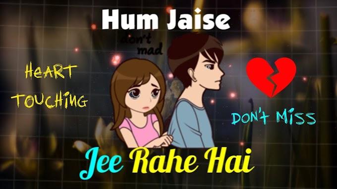 Hum jaisi jee rahe hai koi jeeke to bataye - Whatsapp video status - new status