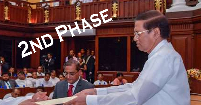 https://www.gossiplankanews.com/2018/11/2phase-cabinet-ministers.html