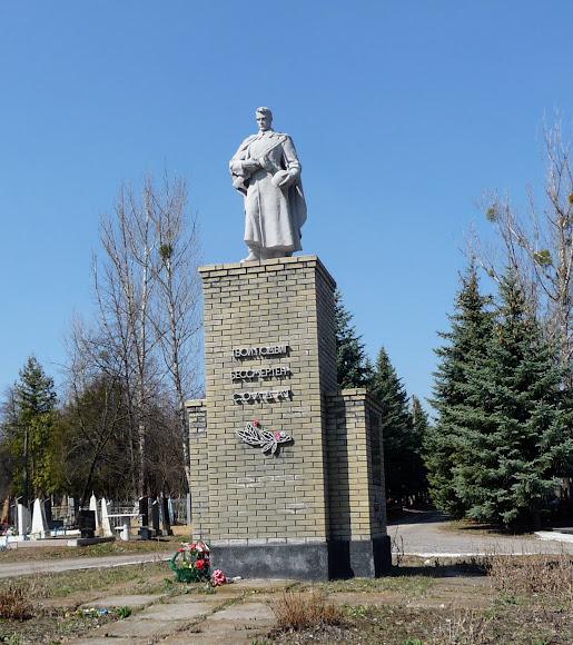 Славянск. Воинский мемориал на кладбище