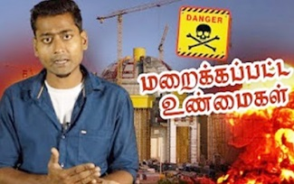 Kudankulam Nuclear Power Plant | Vikatan Tv