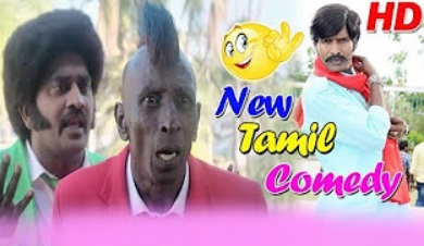 SUPER COMEDY Tamil Movie Latest Comedy Scene
