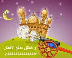 امساكية رمضان 2019 الموافق 1440 لندن,إنجلترا Ramadan timetable UK, امساكية رمضان 2019 الموافق 1440 لندن,إنجلترا,  نقدم لكم في جبنا التايهة إمساكية رمضان 1440, إمساكية رمضان 2019 لندن, إمساكية رمضان 2019 بريطانيا توجد بها مواقيت الصلاة, وموعد الإفطار والسحور في لندن, Ramadan,Ramadan  timetable UK,London,إمساكية رمضان 2019 الموافق 1435 لندن,إنجلترا,إمساكية رمضان 2019 لندن,إمساكية رمضان 2019 بريطانيا,Ramadan,Ramadan  timetable UK,London,London, UK, Ramadan Imsakia,imsak , sahur,امساكية رمضان 2019,وصفات رمضان,اكلات رمضان, Ramadan timetable,Ramadan fasting hours,Ramadan Imsakia 2019,Ramadan Calender2019