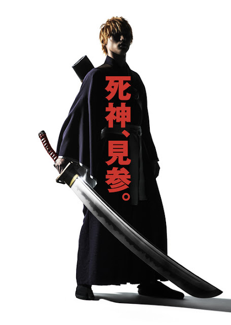 Film Live-Action 'Bleach' Mengungkapkan Visual Ichigo