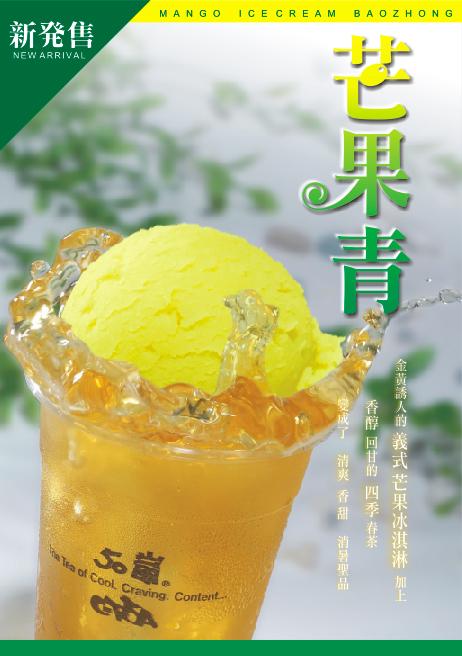 [대만] 타이베이 먹방정보: [대만맛보기] 추천하는 이색음료수