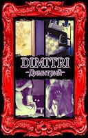 http://unpeudelecture.blogspot.com/2016/07/dimitri-de-sophie-auger.html