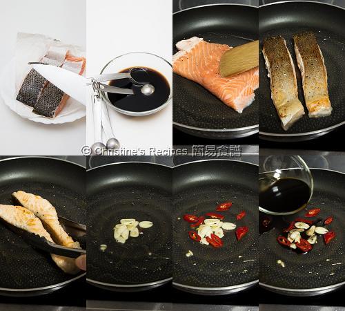 香煎三文魚扒配黑醋汁製作圖 Pan-Fried Salmon in Balsamic Sauce