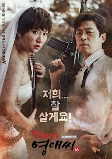Drama Korea Rude Miss Young-Ae Season 16