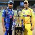 IPL ओपनिंग सेरेमनी में दो कप्तान, जानिए क्या है मामला