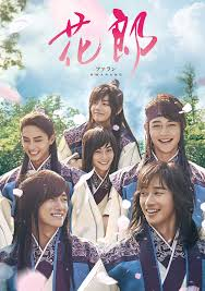 Top 15 Rekomendasi Drakor Terbaik 2017, dari Missing 9 sampai Ruler: Master of the Mask