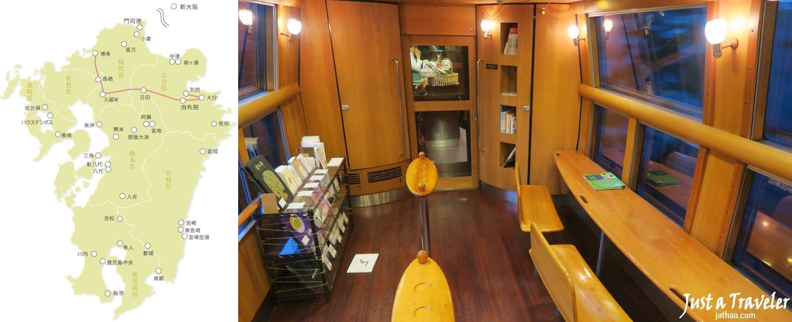九州-特色觀光列車-推薦-D&S列車-由布院之森-攻略-特色列車預訂-觀光列車-火車-JR-交通-Kyushu