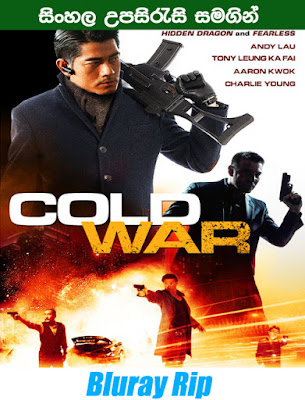 Cold War 2012 (Hon zin) Full movie watch online with sinhala subtile
