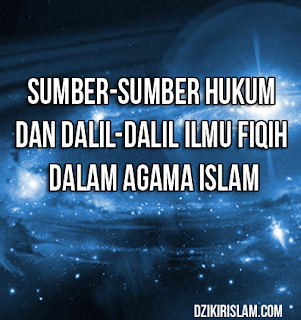 Pengertian Ilmu Fiqih Secara Istilah dalam islam yaitu ilmu Pengetahuan perihal aturan Sumber-Sumber Hukum dan Dalil-dalil Ilmu Fiqih dalam Agama Islam