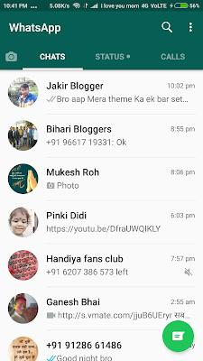 whatsapp share problume,whatsapp share