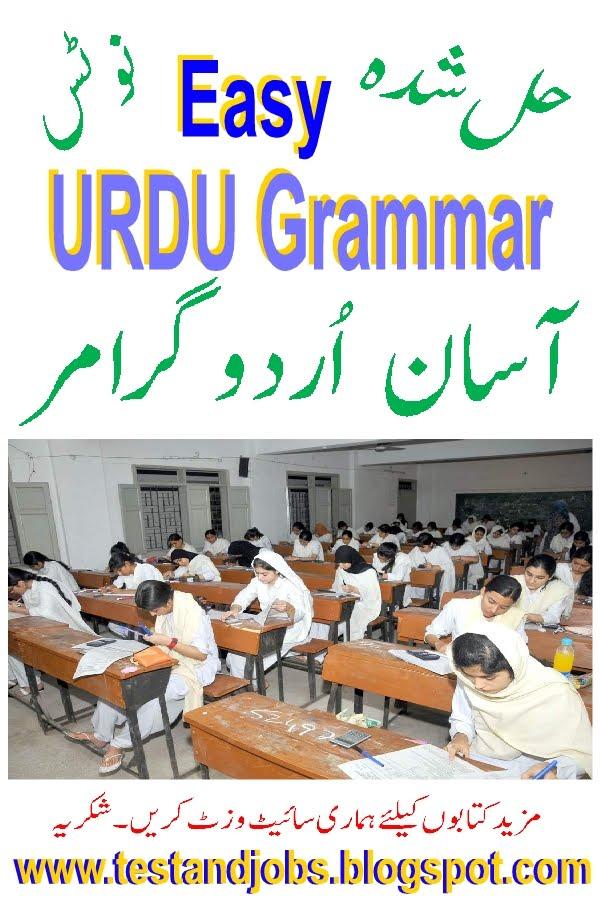 Grammar Rules Review - English Grammar
