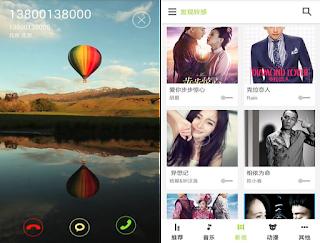 鈴感 App
