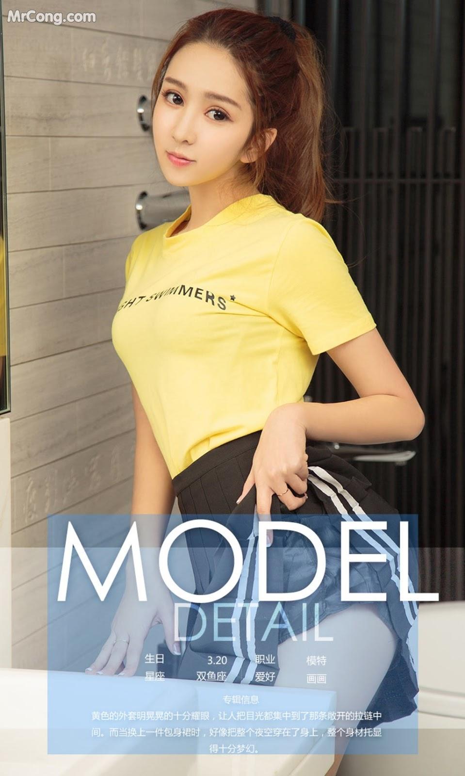 UGIRLS – Ai You Wu App No.903: Người mẫu Ai Qing (艾晴) (40 ảnh)