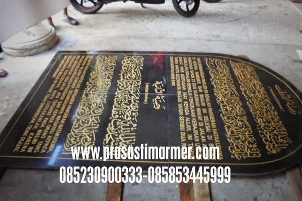 Jual Prasasti Masjid di Tulungagung