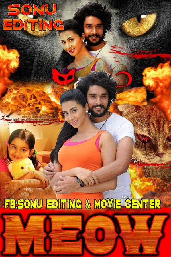 Meow (2018) Hindi Dubbed 300MB HDRip 480p