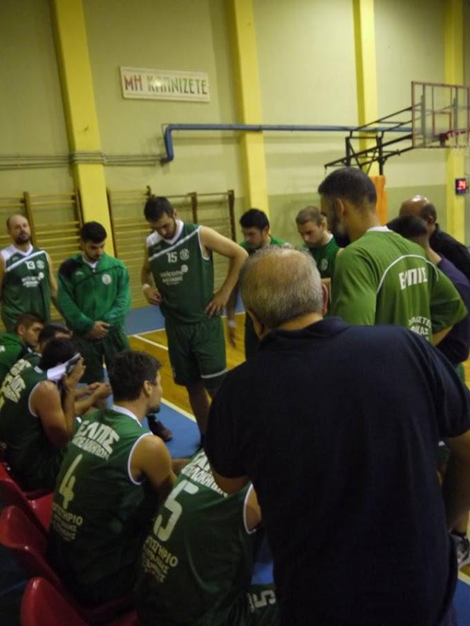 Δεν κατεβαίνει την Τρίτη στον αγώνα για το κύπελλο ανδρών της ΕΚΑΣΘ η Ελπίδα Αμπελοκήπων