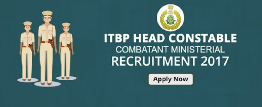 ITBP Head Constable Recruitment 2017: