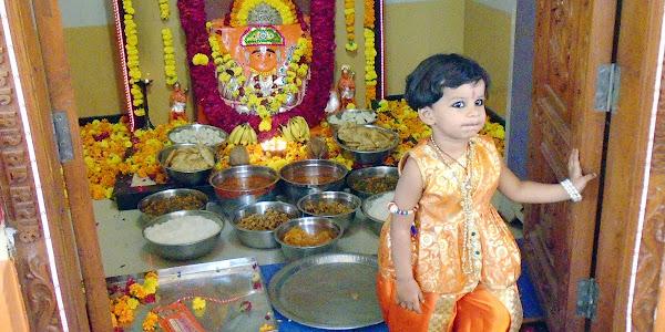 तुलसी विवाह का हुआ आयोजन स्वर्णकार समाज ने धुमधाम से मनाया उत्सव