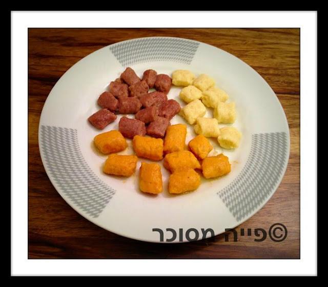 ניוקי טריקולור – ניוקי סלק, ניוקי בטטה וניוקי תפוחי אדמה