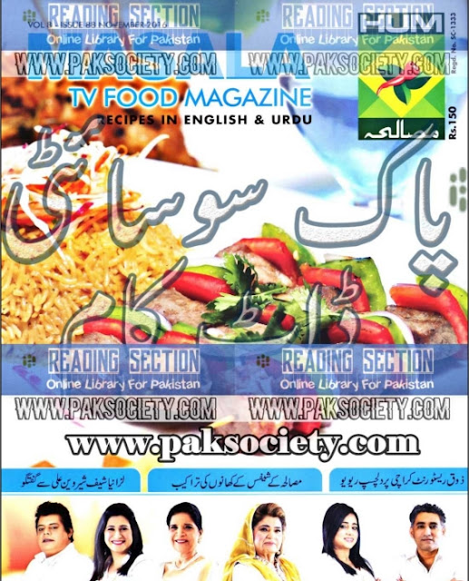 Masalah Tv Food Magazine November 2016 pdf