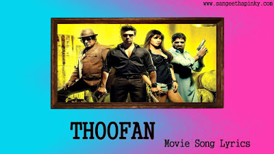 thoofan-telugu-movie-songs-lyrics