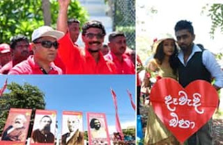 May Day Rally of JVP at BRC