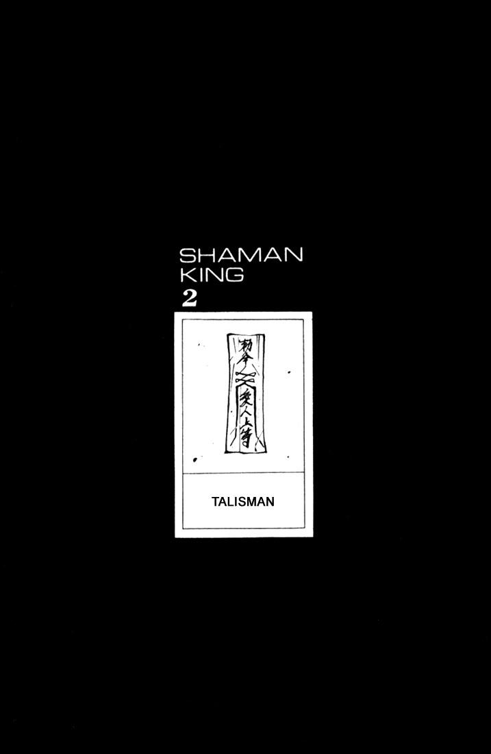 Shaman King [Vua pháp thuật] chap 15 trang 2