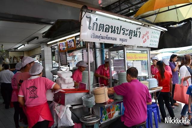 【泰國。曼谷】水門海南雞飯:老字號的平價雞肉。 4