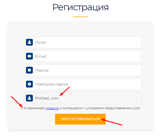 Регистрация в Geranix 2