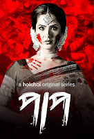 Paap Season 1 Dual Audio [Hindi-Benglai] 720p HDRip ESubs Download