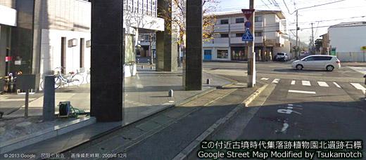 京都府京都市北区上賀茂松本町(Googleストリートビュー)