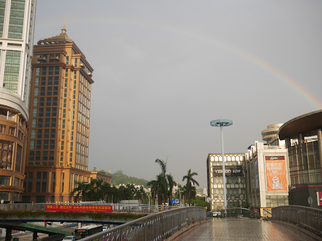 rainbow in Zhongshan, China