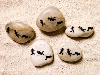 石に印刷(ピクトグラム)