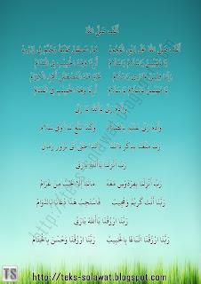Teks Sholawat Alfa Shollallah