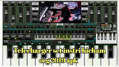 Telecharger set instri smati A1000 org 2019 gratuit