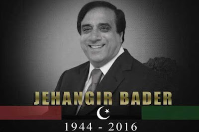 Moonis Elahi Expresses Grief Over Jehangir Badar's Death
