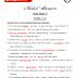 مذكرة انجليزي للثاني الاعدادي الازهري ترم اول 2018