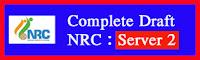 NRC Assam Online Complete Draft – Check your Name in NRC | NRC Assam Result