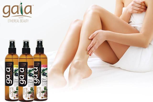 Κέρδισε ένα Gaia Body & Massage Oil [3 Winners]