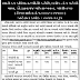 Gujarat Health Department 1494 Staff Nurse Class-3 Recruitment 2016 (OJAS)
