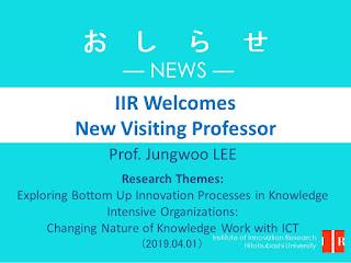 IIR welcomes new visiting professor