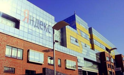 圖片說明: Yandex 總部