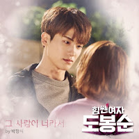 Download Mp3, MV, Video, Park Hyung Sik - Because Of You (Strong Woman Do Bong Soon OST Part 8)